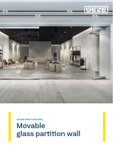 MSW - Brochure